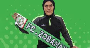 صعود تیم ملی زنان فوتبال ایران به مرحله نهایی جام ملتها