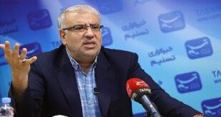 وزیر نفت، هشدار به کمبود گاز در زمستان