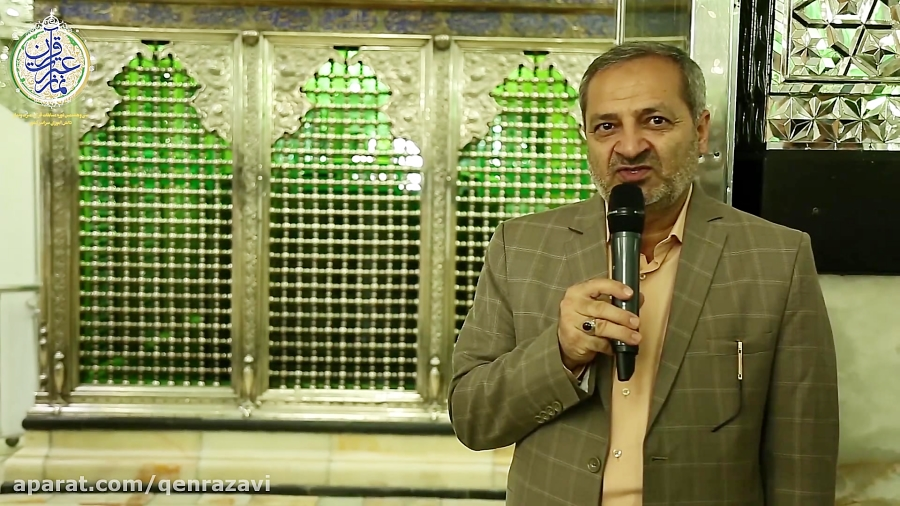 علیرضا کاظمی آموزش و پرورش