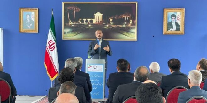 امیرعبداللهیان وزیر خارجه ایران